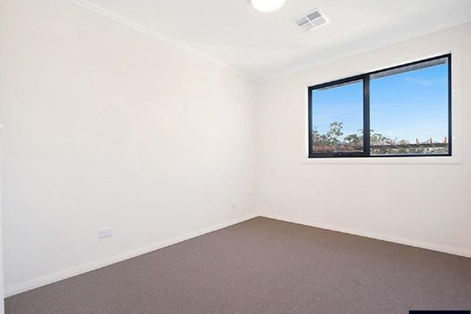 Picture of 109A Rouse Road, ROUSE HILL NSW 2155