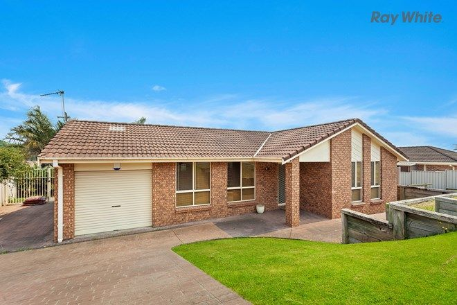 Picture of 64 Roper Road, ALBION PARK NSW 2527