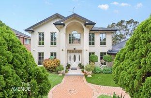 Picture of 75 Bella Vista Drive, Bella Vista NSW 2153