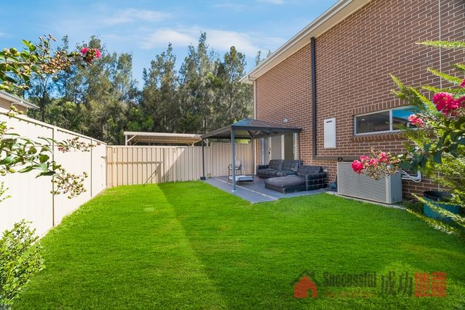 Picture of 15 Emblica Glade, KELLYVILLE RIDGE NSW 2155