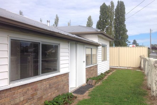 Picture of 165 Lang Street, GLEN INNES NSW 2370