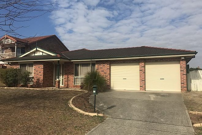 Picture of 12 Aukane Street, GREEN VALLEY NSW 2168