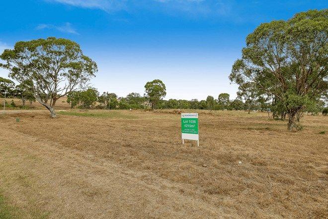 Picture of PETERS ROAD, MERINGANDAN WEST, QLD 4352