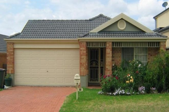 Picture of 14 The Clearwater, MOUNT ANNAN NSW 2567