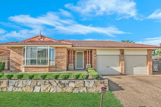 Picture of 25 Eucumbene Drive, WOODCROFT NSW 2767
