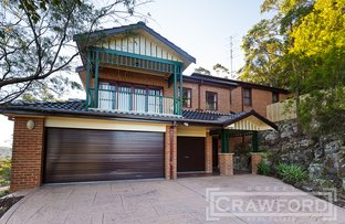 Picture of 121 Dangerfield Drive, Elermore Vale NSW 2287
