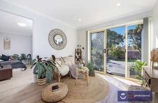Picture of 96 COLUMBIA ROAD, Seven Hills NSW 2147