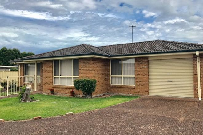 Picture of 1/4a Leppington Street, WYONG NSW 2259