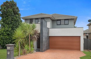Picture of 6 Whale Court, Stanhope Gardens NSW 2768