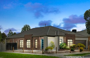 Picture of 1 Argo Court, Epping VIC 3076