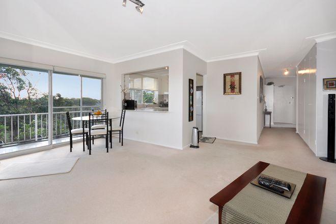 2/55 Prince Albert Street, MOSMAN NSW 2088