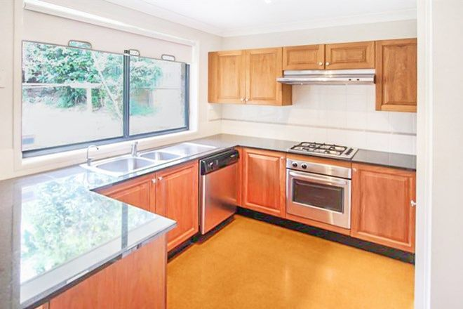 Picture of 13B Wilson Street, NORTH RYDE NSW 2113