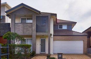 Picture of 21 Biana Street, Pemulwuy NSW 2145