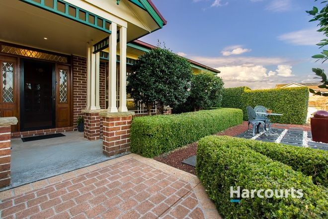 Picture of 1 Elm Close, LARGS NSW 2320