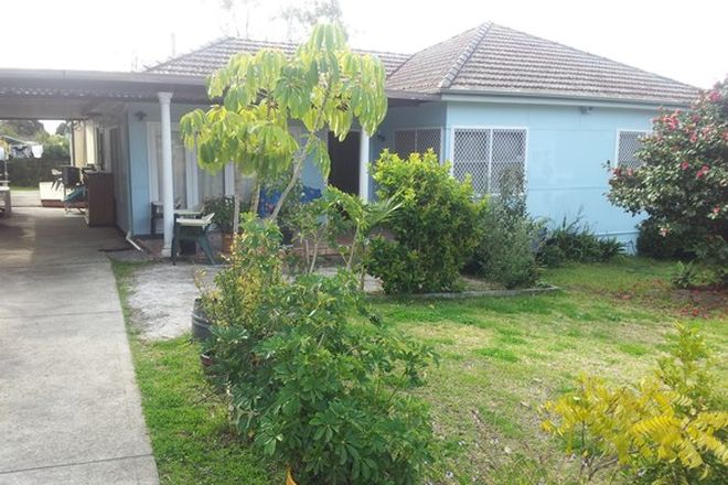 Picture of 9/141 Lindesay Street, CAMPBELLTOWN NSW 2560