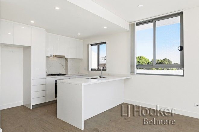 Picture of 17/82 Beamish Street, CAMPSIE NSW 2194