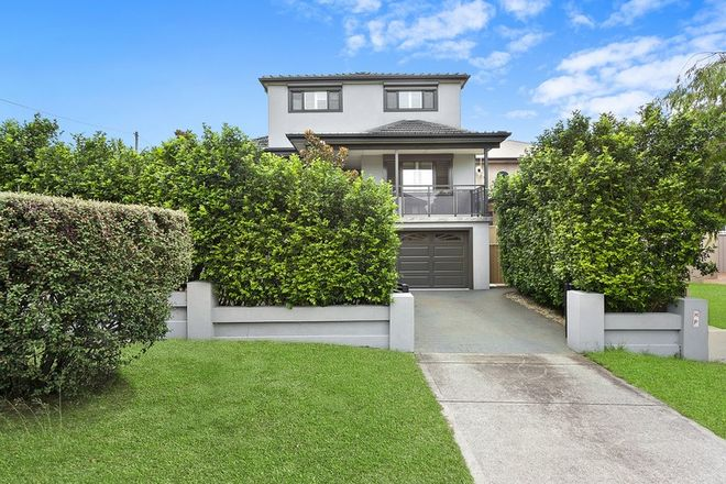 Picture of 198 Bay Street, PAGEWOOD NSW 2035