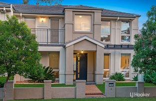 Picture of 4 Darcy Street, Stanhope Gardens NSW 2768