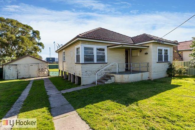 Picture of 6 Kangaroo Street, RAYMOND TERRACE NSW 2324