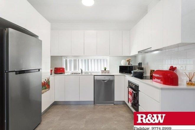 Picture of 25A Burley Road, PADSTOW NSW 2211