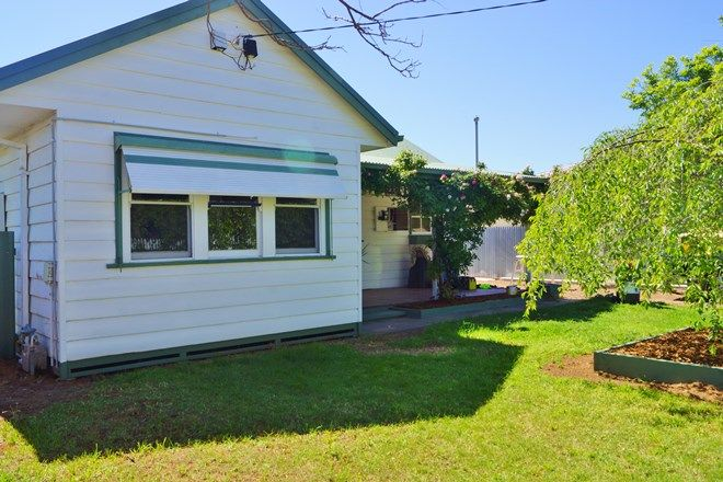 Picture of 76 Mckean St, MOOROOPNA VIC 3629