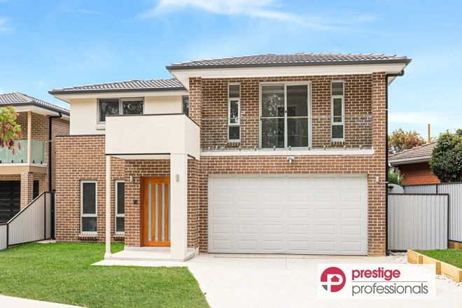 Picture of 80B Clyde Avenue, MOOREBANK NSW 2170