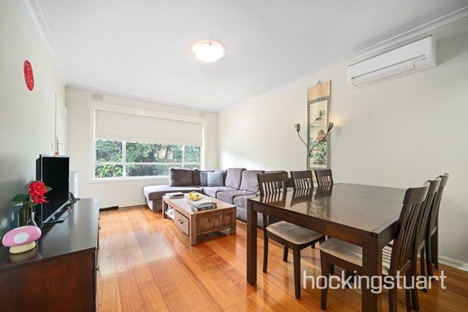 Picture of 8/520 Moreland Road, BRUNSWICK WEST VIC 3055