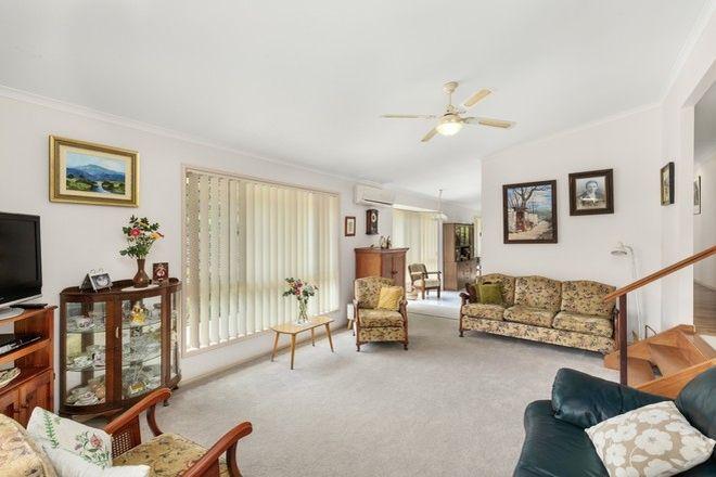 Picture of 27 McPherson Court, MURWILLUMBAH NSW 2484