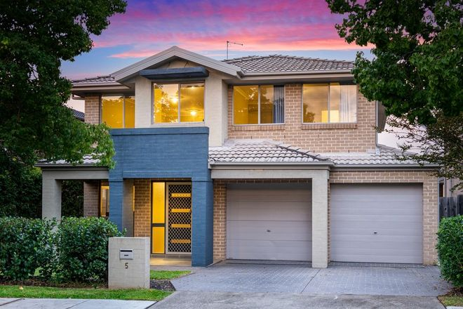Picture of 5 Paringa Drive, THE PONDS NSW 2769