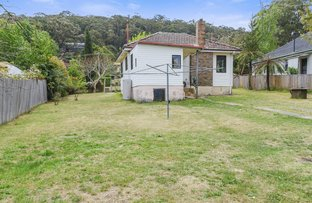 Picture of 32 Leopold Street, Mittagong NSW 2575