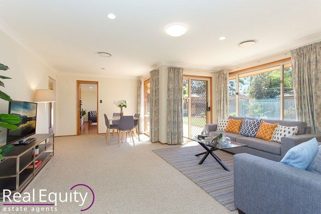 Picture of 21 Lyndhurst Court, WATTLE GROVE NSW 2173
