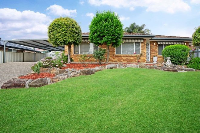 Picture of 53 Thomas Coke Drive, THORNTON NSW 2322