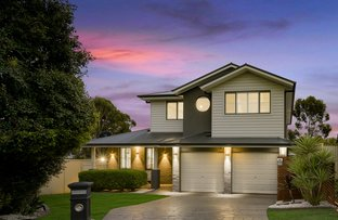 Picture of 13 Burkhart Place, Minto NSW 2566