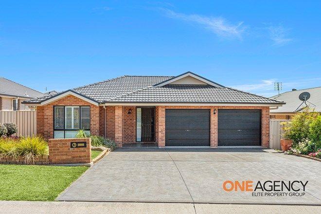 Picture of 32 Almondbark Road, WORRIGEE NSW 2540