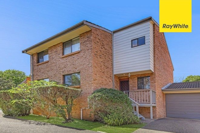Picture of 2/22-24 Caloola Road, CONSTITUTION HILL NSW 2145