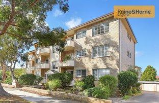 Picture of 2/13-17 English Street, Kogarah NSW 2217