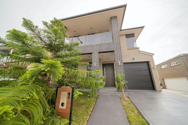 Picture of 1 Wombat Street, PEMULWUY NSW 2145