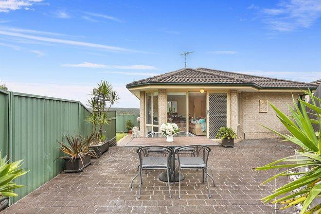 Picture of 3/199 Woronora Road, ENGADINE NSW 2233
