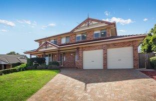 Picture of 5 Roxburgh  Place, Bella Vista NSW 2153