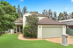 Picture of 29 The Kraal Drive, Blair Athol NSW 2560