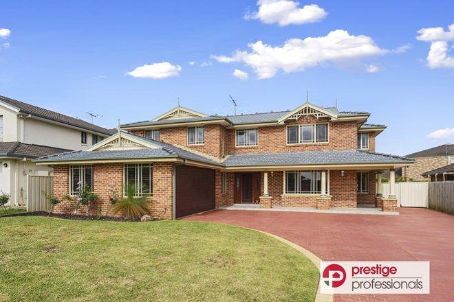 Picture of 3 Wattle Grove Drive, WATTLE GROVE NSW 2173