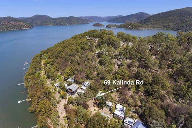 Picture of 69 Kalinda  Road, BAR POINT NSW 2083