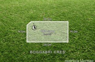 6 Boggabri Crescent, Doreen VIC 3754