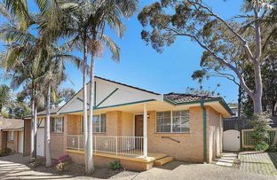 Picture of 2/9 Clements Parade, Kirrawee NSW 2232