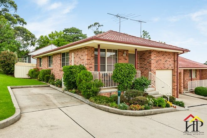 Picture of 1/33-36 Condamine Street, CAMPBELLTOWN NSW 2560