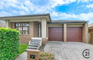Picture of 5 Cheval Street, Beaumont Hills NSW 2155