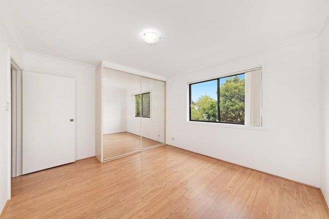 Picture of 15/29-31 Alfred Street, CLEMTON PARK NSW 2206