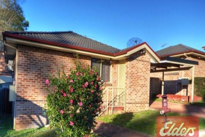 Picture of 16/38 Marcia Street, TOONGABBIE NSW 2146