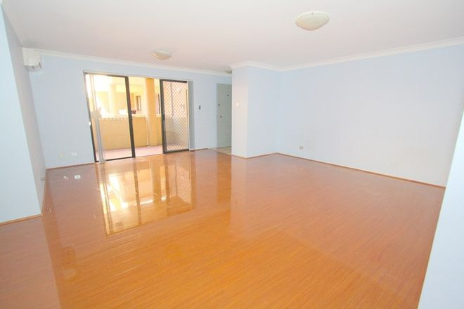 Picture of 16/170-176 Greenacre Road, BANKSTOWN NSW 2200