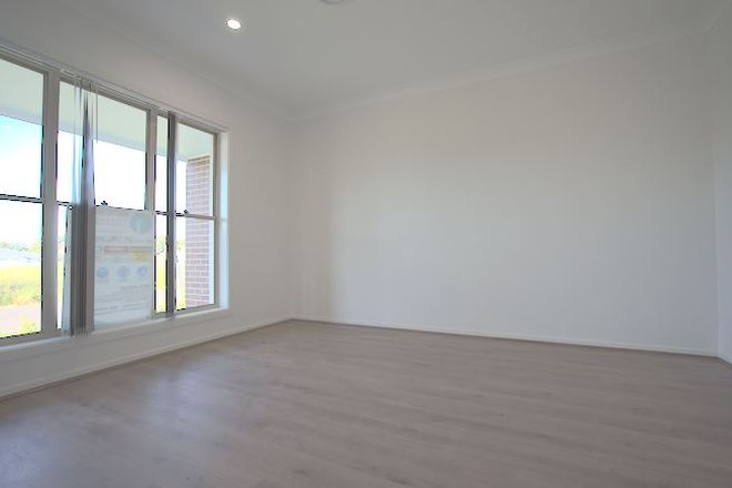 Picture of 32 Tarcoola Drive, MARAYLYA NSW 2765